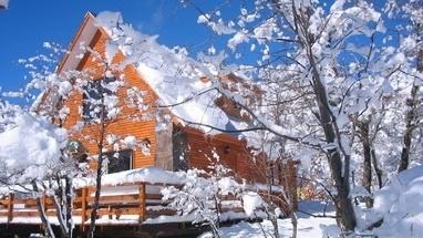 Complejo Turístico Los Nevados